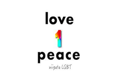 love1peaceのロゴ